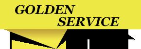 Компании «Голден Сервис» | Услуги в сфере IT, систем безопасности, видеонаблюдения, СКУДа, разработки сайтов, 1С поддержки, ремонта компьютерной и мобильной техники.